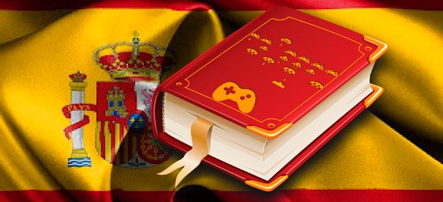 Anuario videojuegos españoles